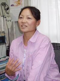 tsuchidasan3