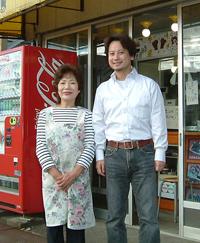 yamashinasan2